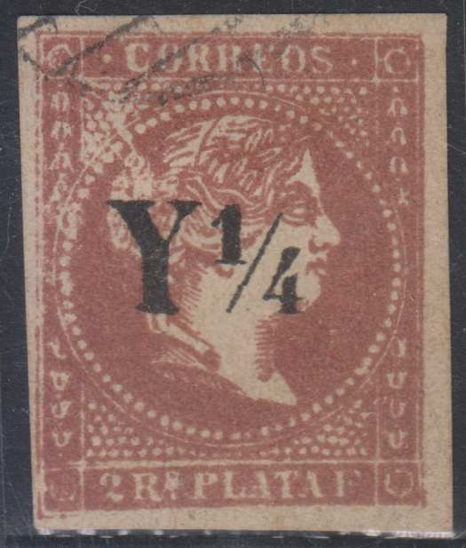 SPANISH ANTILLES 1860 Sc 15 CRUDE FORGERY WITH